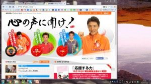 Browser1