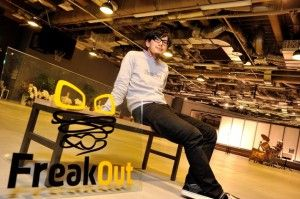 freakout_coo