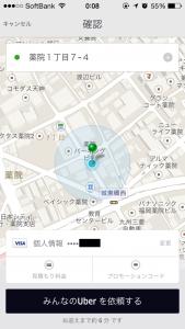 写真 2015-02-09 0 08 17