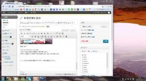 Browser5