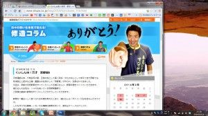 Browser6