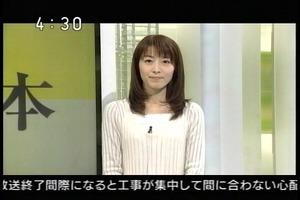 20111005-041