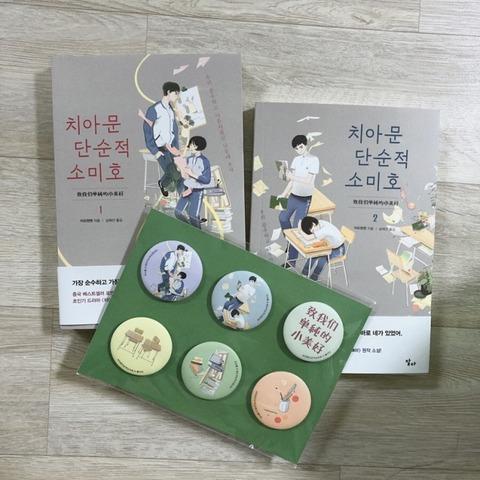 NaverBlog_20180922_023719_00