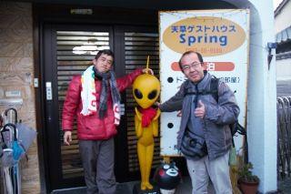 【旅12日目 3月12日】 天気はの〜てんき