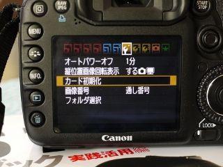 P1120528 (320x240)
