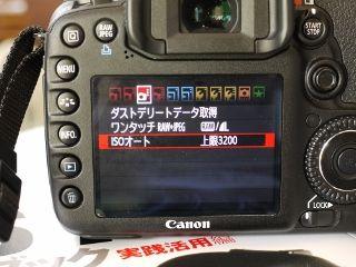 P1120524 (320x240)