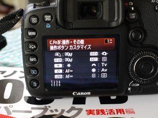 P1120540 (320x240)