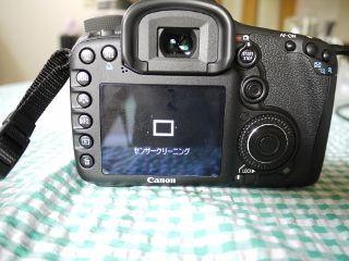 P1120515 (320x240)