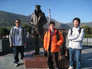 San Francisco Friends 19