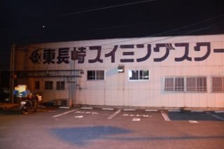 【旅23日目 3月23日】 長崎県二周目