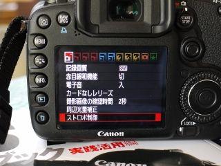 P1120522 (320x240)