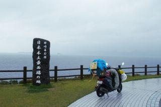 【旅29日目 3月29日】 長崎は今日も雨