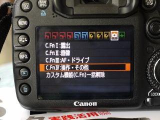 P1120531 (320x240)