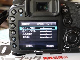 P1120536 (320x240)