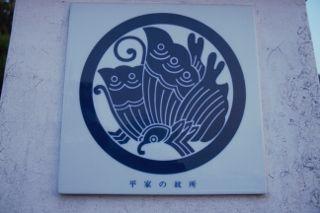 【旅28日目 3月28日】 五島列島の旅〜5日目〜宇久は浮く!?