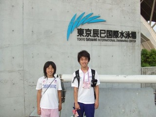 第30回全国JOCジュニアオリンピックカップ夏季水泳競技大会 014