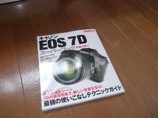 P1040886 (320x240)