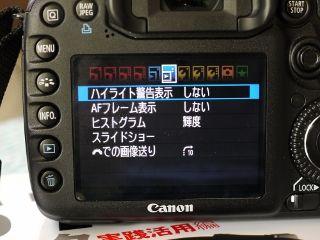 P1120527 (320x240)