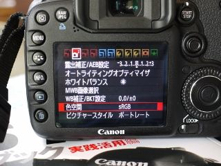 P1120523 (320x240)