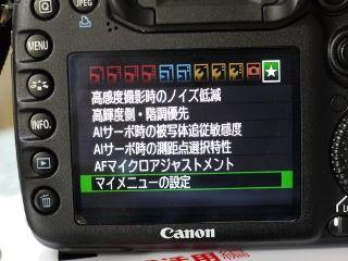 P1120532 (320x240)