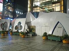 広島市街地