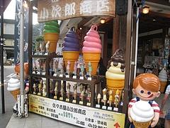 アイスクリーム屋3