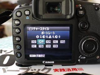 P1120535 (320x240)