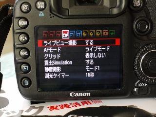 P1120525 (320x240)