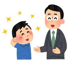"""【謎】""""精神年齢が低い子供みたいな大人""""っているじゃん?"""