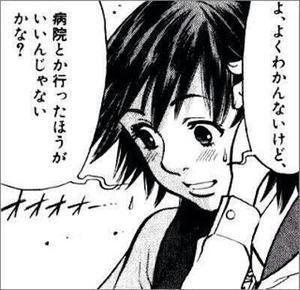 gazou_0453