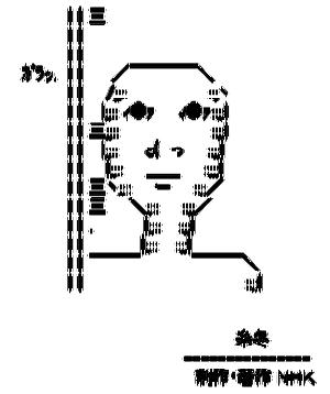 AAの画像化 (9)