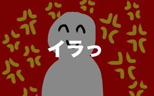 IMG_1026-1