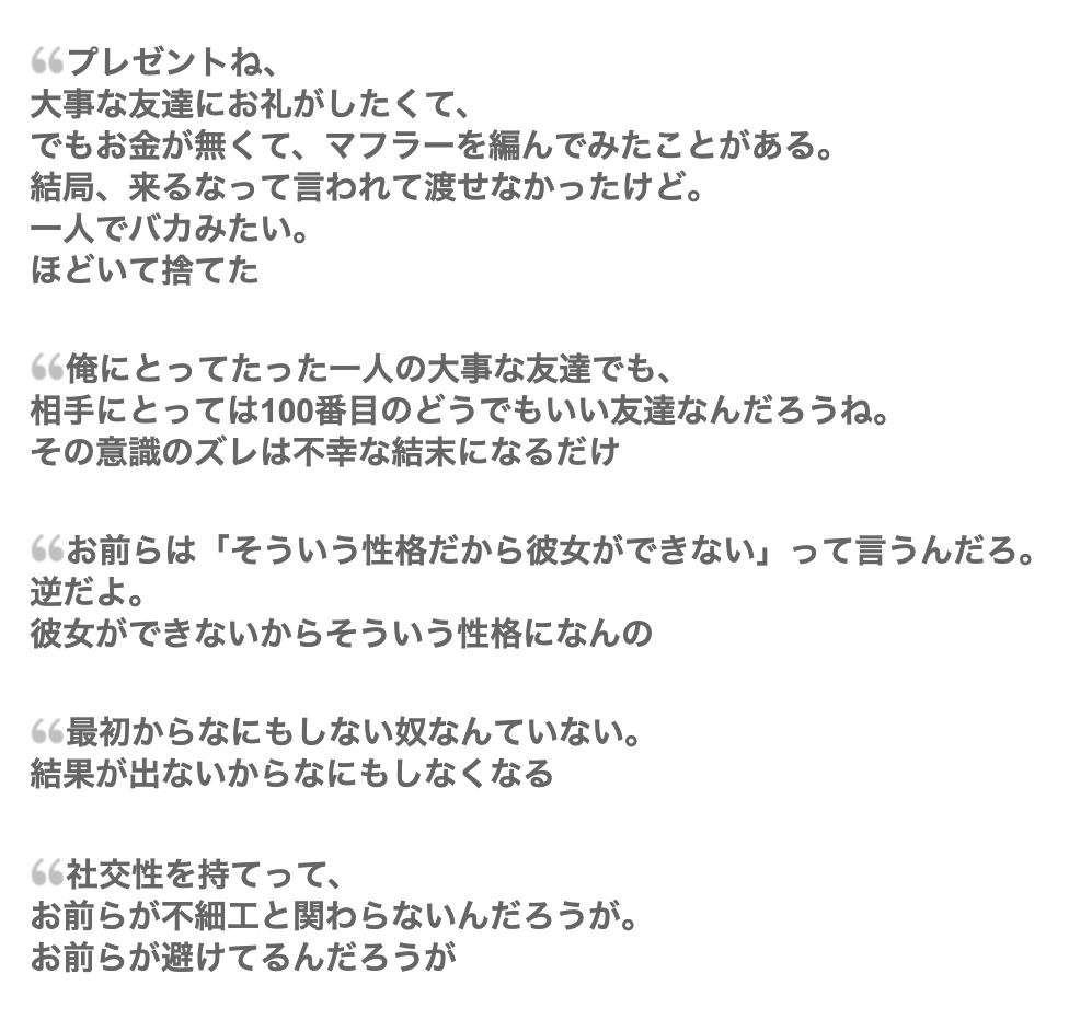 スクリーンショット 2019-08-02 01.59.47
