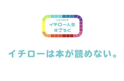 スクリーンショット 2019-11-18 19.12.34
