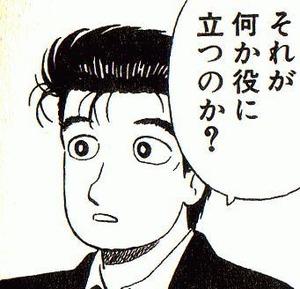 gazou_0224