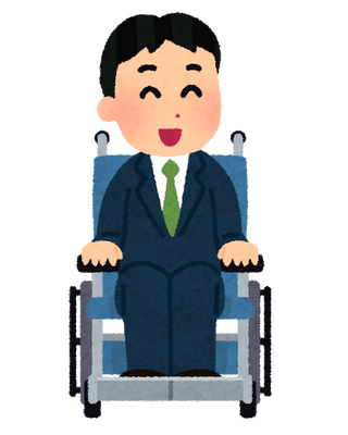 business_syougai_syakaijin2