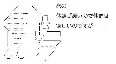 ダウンロード-11290p-m