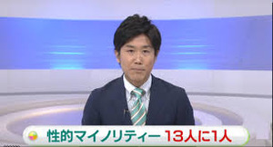ダウンロード (11)