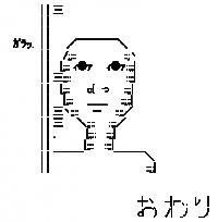 s_AAの画像化 (10) (2)