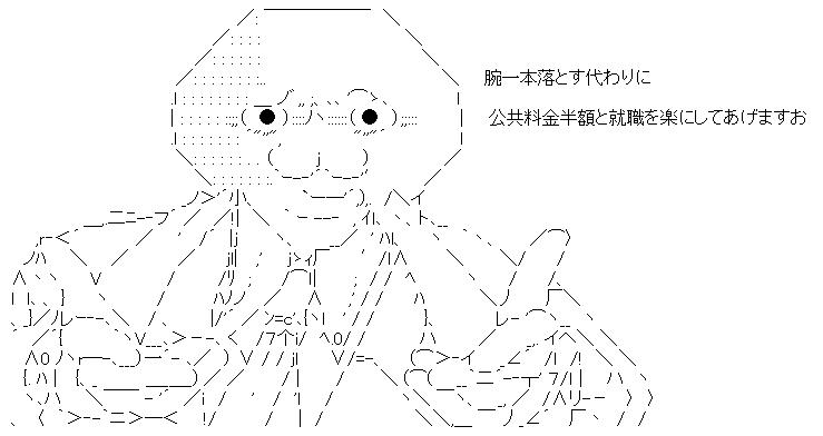 AAの画像化 (26)