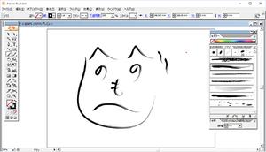 illustrator_cs2_download19