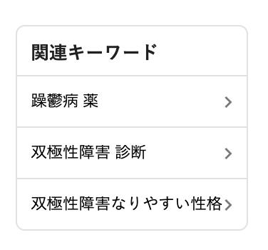 スクリーンショット 2020-03-18 01.17.57