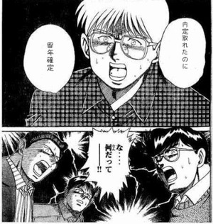 ryunen_manga