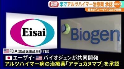 news4286746_50