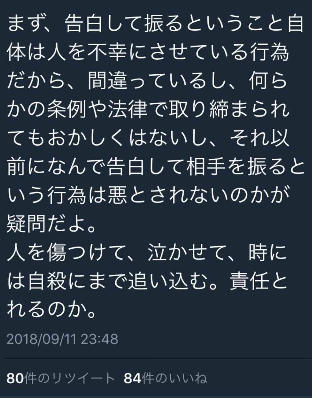 スクリーンショット 2018-09-16 05.00.20