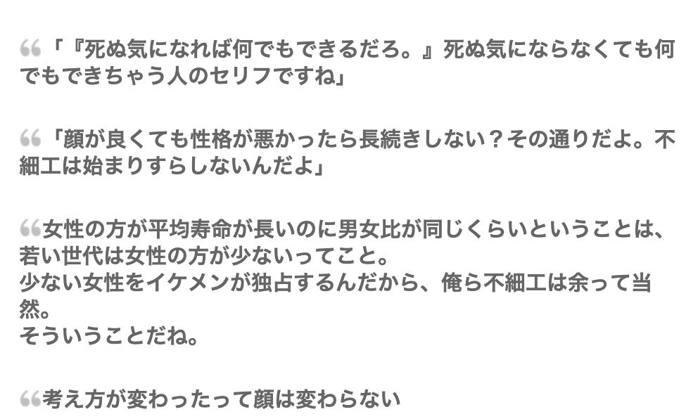 スクリーンショット 2019-08-02 01.59.24
