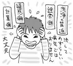 20131120_ishidaissei_11