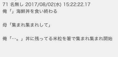 スクリーンショット 2018-11-09 12.34.58