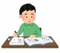 日本の大学を変える唯一の方法『一度社会に出た人が大学に戻って学ぶのをもっと簡単にする』