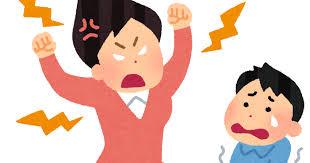 母親「1万回言っても子供は理解しない。叩くしか無い。体罰禁止の法律は無理があります。」